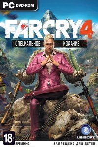 Poster: Far Cry 4