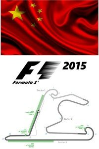 Poster: F1 2015