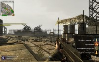 Screenshot №2: Call of Duty: World at War