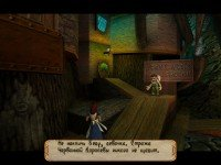 Screenshot №4: American McGee's Alice