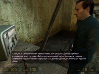 Screenshot №1: Half-Life 2