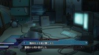 Screenshot №2: DRAMAtical Murder