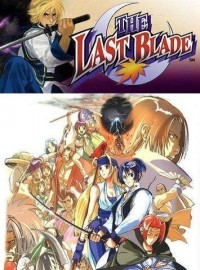 Poster: The Last Blade
