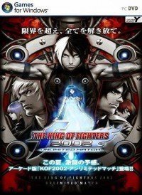 Poster: The King of Fighters 2002: Unlimited Match