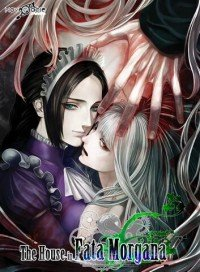 Poster: The House in Fata Morgana