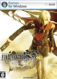 Poster: FINAL FANTASY TYPE-0 HD