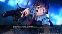 Screenshot №2: Grisaia: Phantom Trigger Vol.1