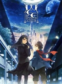 Poster: WORLD END ECONOMiCA episode.03