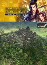 Poster: NOBUNAGA'S AMBITION: Sphere of Influence