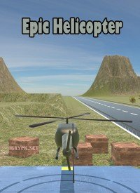 Epic Helicopter
